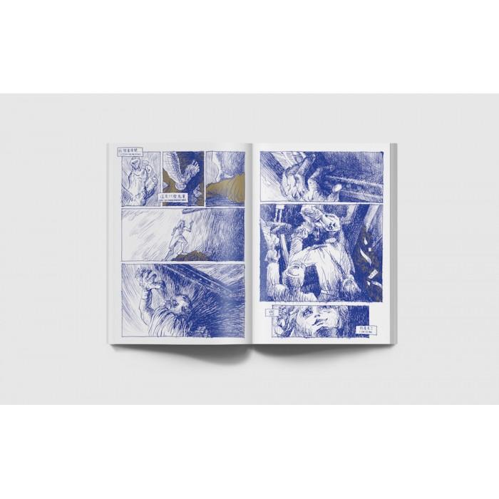 熱帶季風Vol.3 - 安靜的戰地(中英雙語)